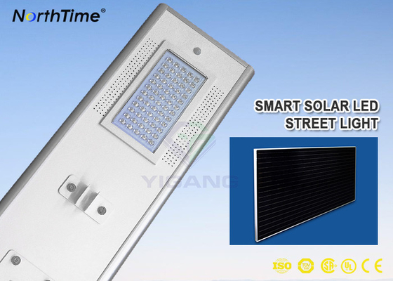 চীন 7200LM Sunpower Solar Panel 18V 70W Automatic Dim Integrated Solar Street Light কারখানা