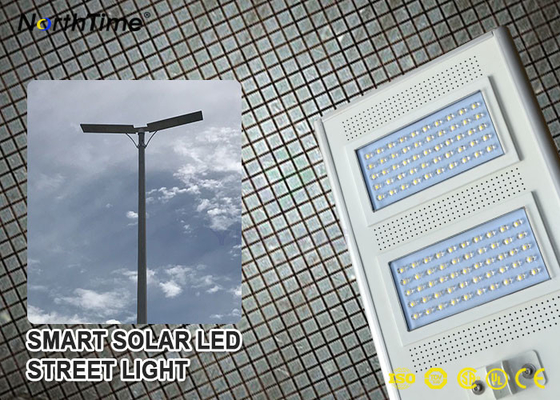 চীন IP65 Smart Control Solar Powered LED Street Lights With Solar Panel & Lithium Battery কারখানা