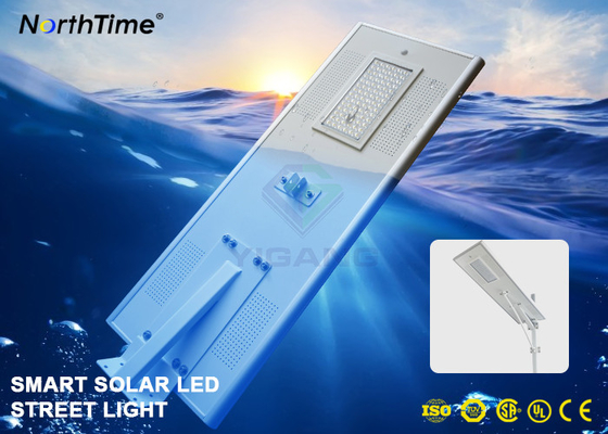 চীন Phone APP Control System Smart Solar Street Light With Bridgelux LED Chips 8000LM পরিবেশক
